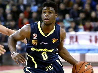 Emmanuel Mudiay Chinese Playoffs Video Analysis