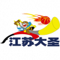 Guerschon Yabusele nba mock draft