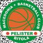 Pelister Bitola Macedonia